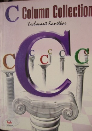 C Column Collection
