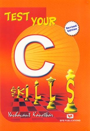 Test Your C Skills (Book)